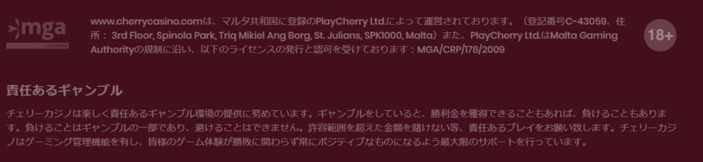 cherry casino online licence