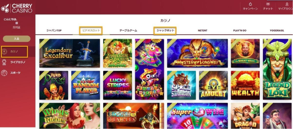 cherry casino online